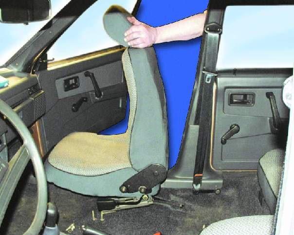 Переднее сиденье. ВАЗ 2109 (Самара)