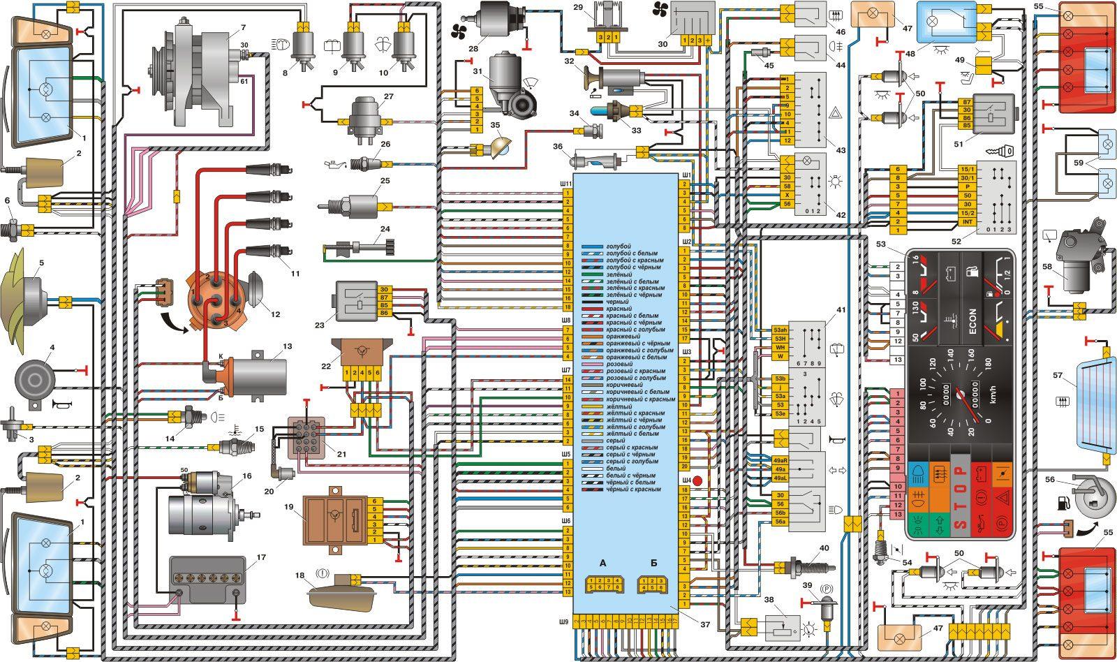 электро схема зарядки акомулятора опель вектра а