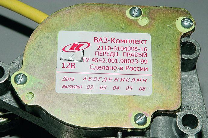 схема зарядного устройства импульс зс 01 - Исскуство схемотехники.