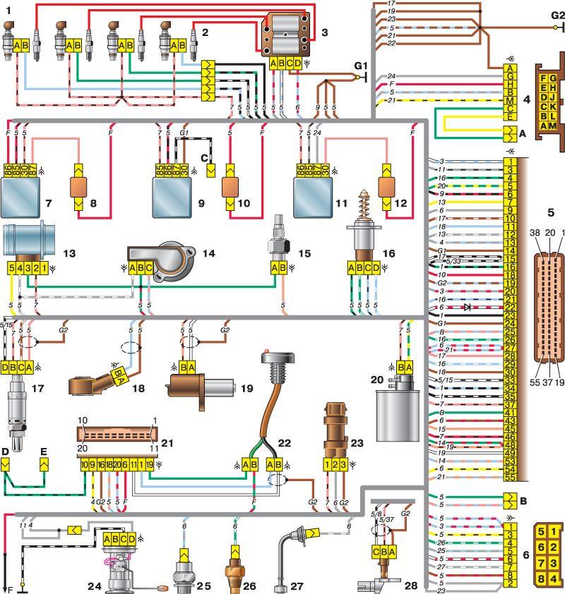 17 - датчик кислорода; 18 - датчик детонации; 19 - датчик положения коленчатого вала; 20 - электромагнитный клапан...