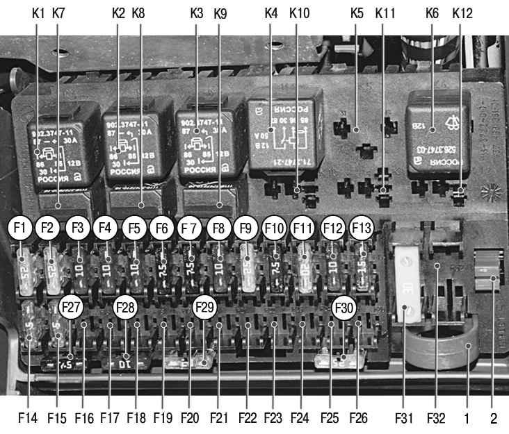 Схема электропитание ваз 2107.