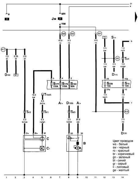 Электросхема генератора 8