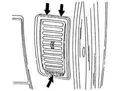 Снятие и установка сопел
